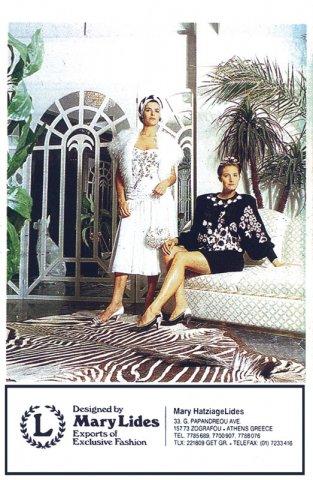 Mary Lides  ул Эрму 31  Женская вечерняя одежда , более для пожилых дам.Марки Mary Lides и CHRISTINA.  www.marylides.gr