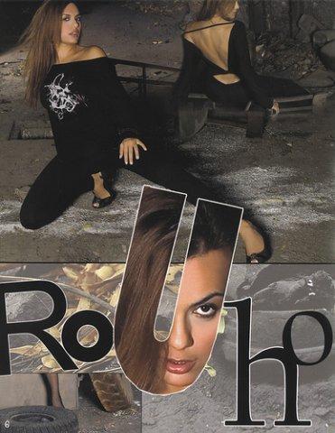 ROUHOMANIA  ул. Эрму 64  молодежная мужская и женская одежда и обувь.Коллекцию от ROUHOMANIA вы можете посмотреть тут.  www.rouhomania.gr